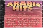 Orient Music Arabic