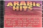 Orient Music Arabic