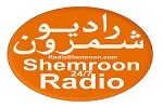 shemroon radio